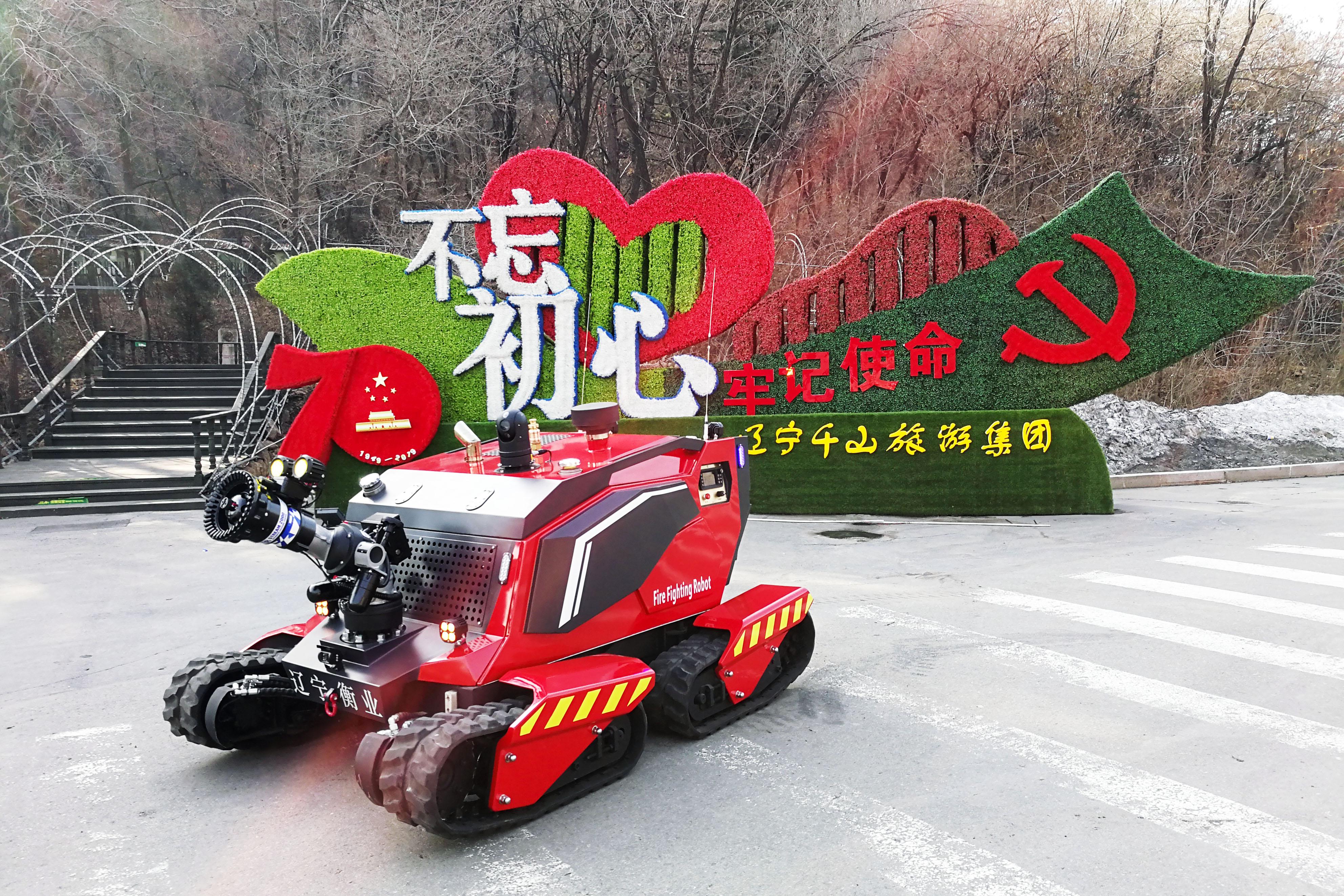 履带式四驱消防机器人