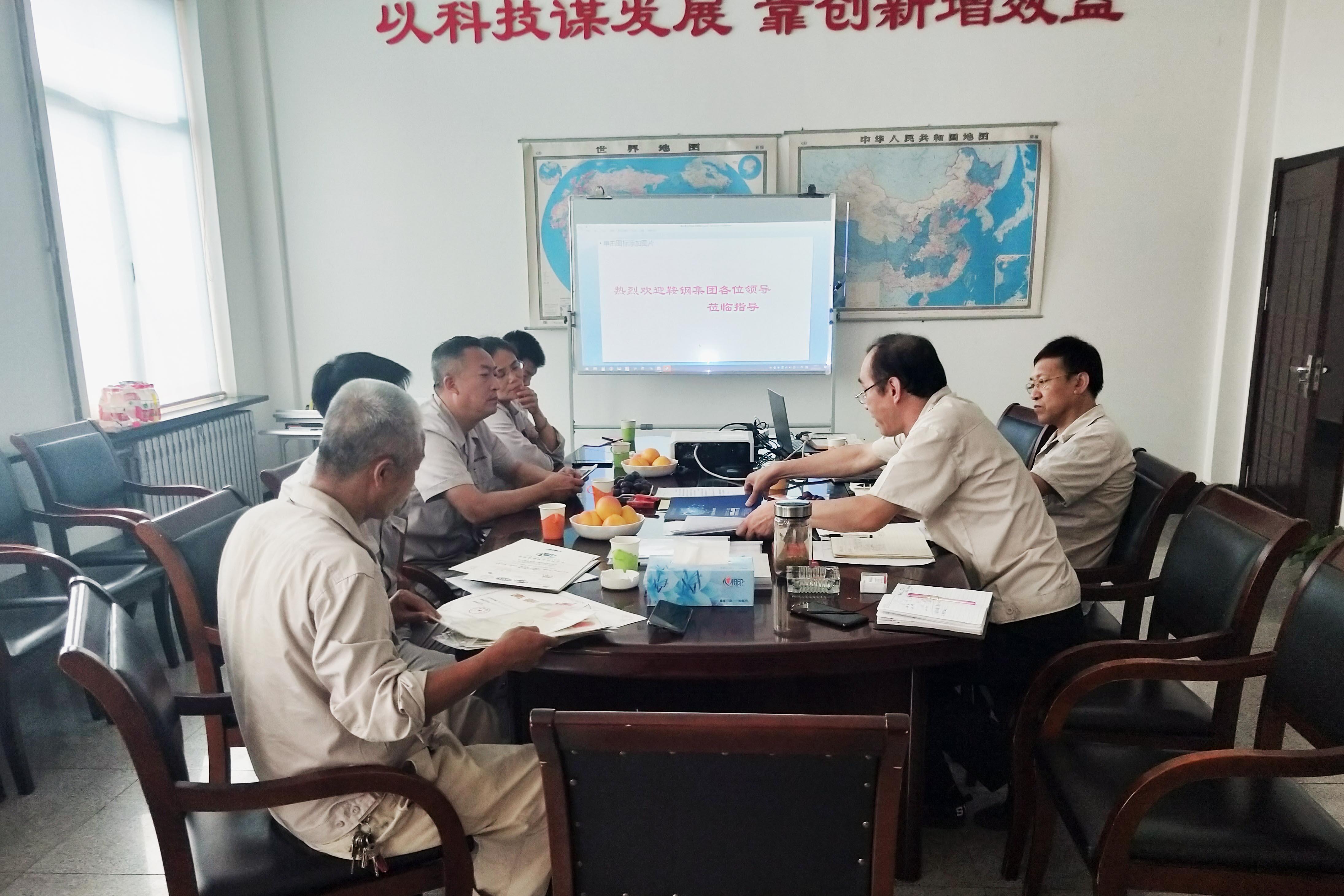 鞍钢集团设备资材采购中心专家组莅临公司资质审查