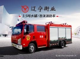 3.5吨泡沫乐鱼官方下载车
