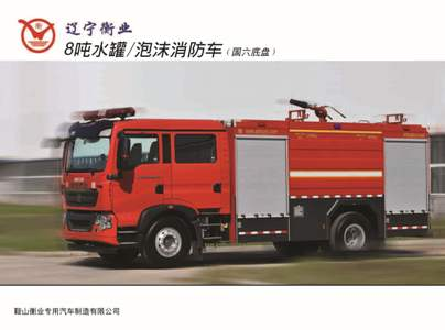 8T T5G泡沫乐鱼官方下载车