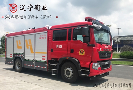 6吨泡沫乐鱼官方下载车